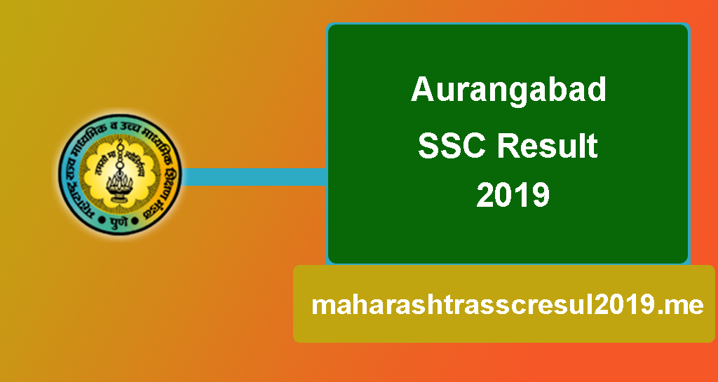 Check Aurangabad SSC Result 2019