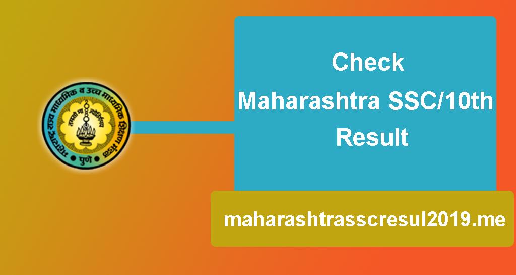 Check Maharashtra SSC Result 2019